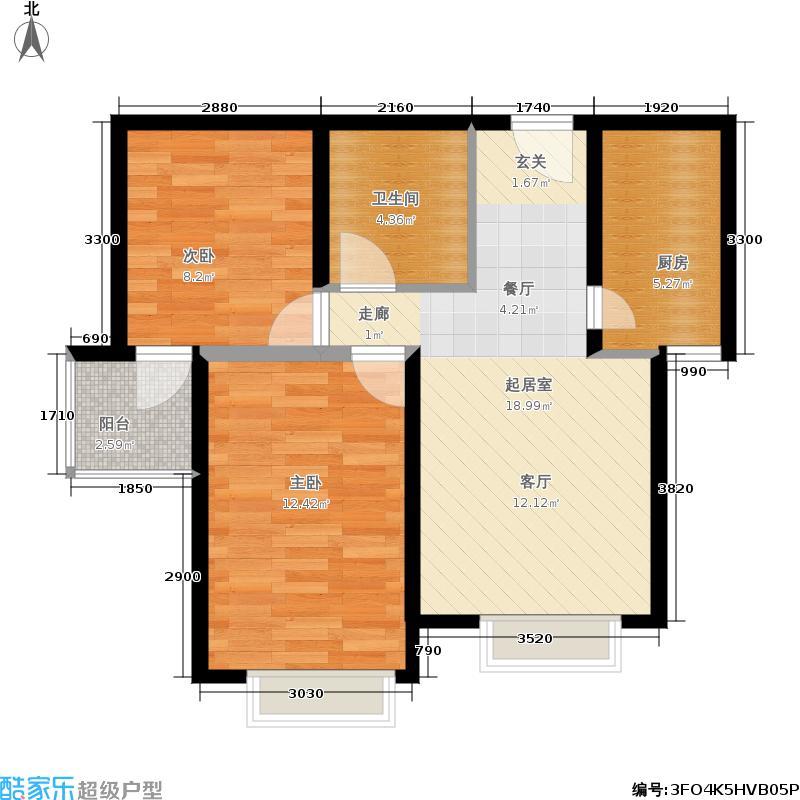 佳合美地77.07㎡B户型 两室一厅一卫户型2室1厅1卫