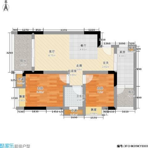 金杜洋光2室0厅1卫1厨75.00㎡户型图