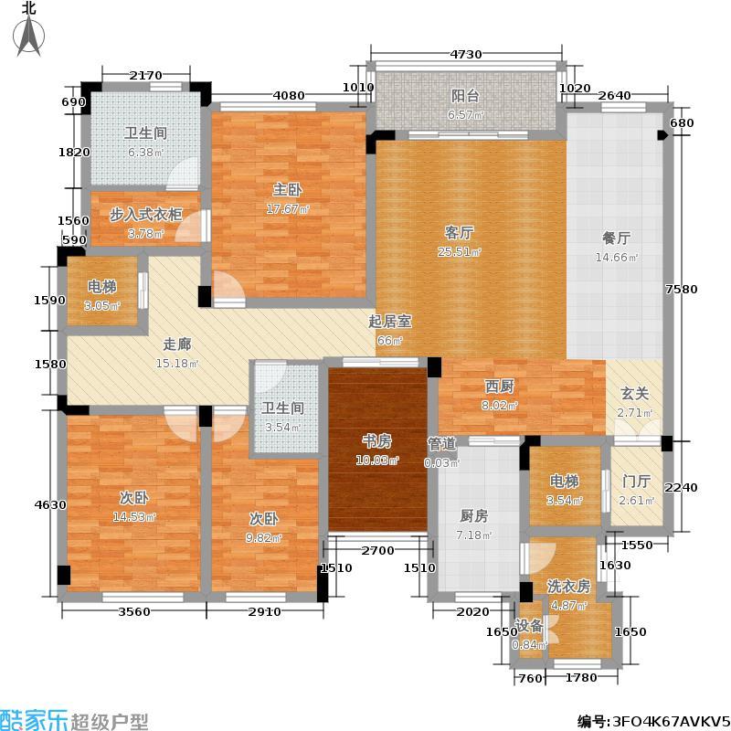 远洋高尔夫国际社区143.00㎡平墅C 套内面积143㎡地下空间61㎡花园面积88㎡ 三层(共2层)户型