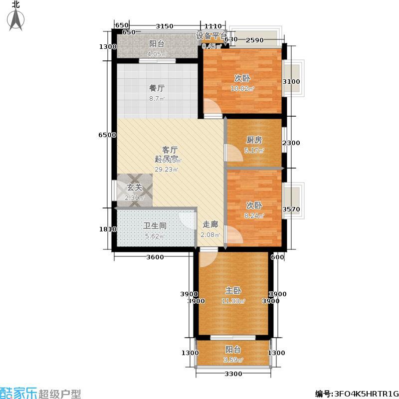 佳合美地116.72㎡E户型 三室两厅一卫户型3室2厅1卫