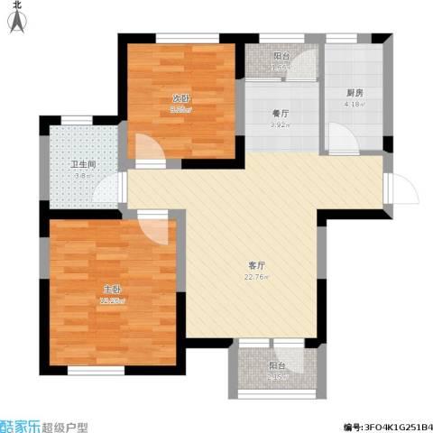 滨海欣嘉园2室1厅1卫1厨80.00㎡户型图
