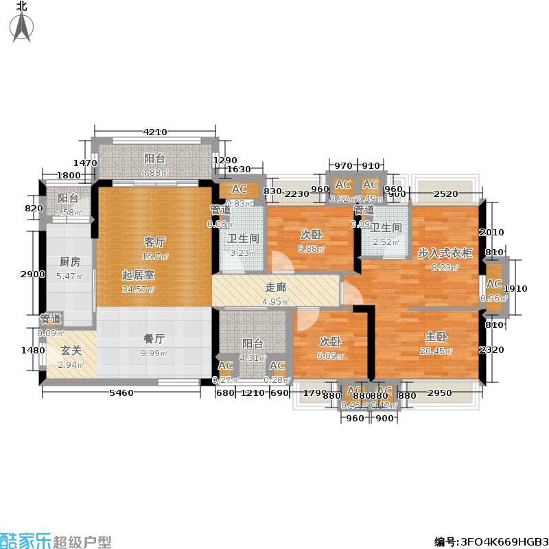 瀚林君庭125.53㎡5栋4号户型3室2厅2卫