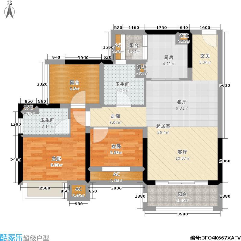 瀚林君庭92.83㎡5栋1号户型2室2厅2卫