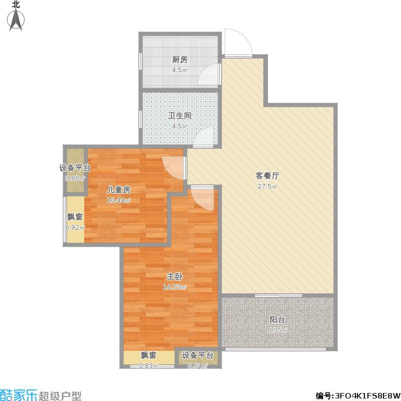 中国铁建国际城D2+改后户型图.jpg