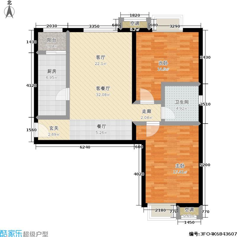 龙湾情怀91.65㎡2号楼两室两厅一卫户型2室2厅1卫