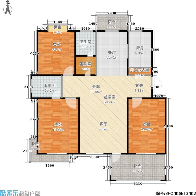 半山公馆149.00㎡A户型 三室两厅两卫户型3室2厅2卫