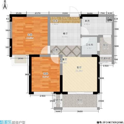 一品嘉庭2室1厅1卫1厨79.00㎡户型图