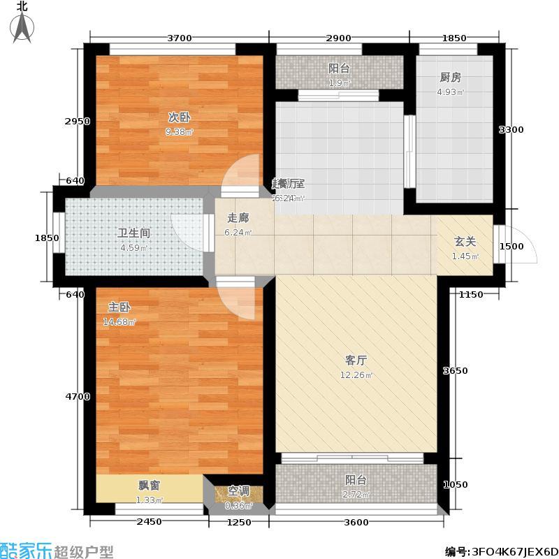 中海国际社区93.00㎡9号楼 两室两厅一卫户型2室2厅1卫