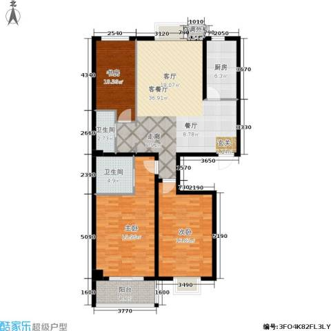 富世康园3室1厅2卫1厨117.00㎡户型图
