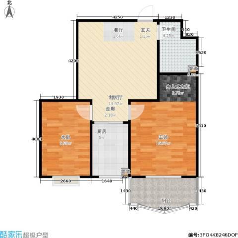 正大城市花园2室1厅1卫1厨81.00㎡户型图