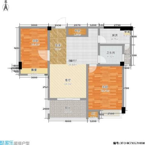 特房五缘尊墅2室1厅1卫1厨110.00㎡户型图