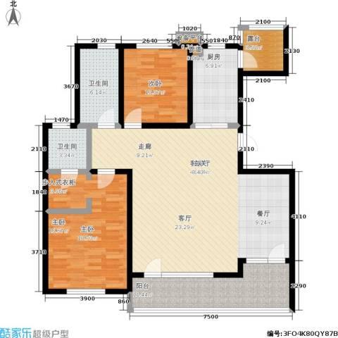 壹品漫谷2室1厅2卫1厨152.00㎡户型图