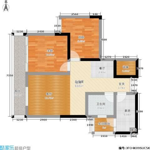 海洲国际公寓2室0厅1卫1厨100.00㎡户型图