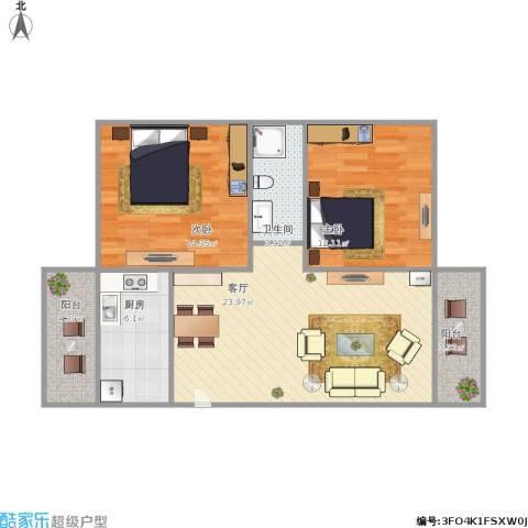 颐景苑2室1厅1卫1厨93.00㎡户型图