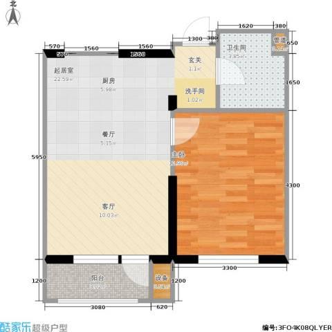 宅语原1室0厅1卫0厨62.00㎡户型图