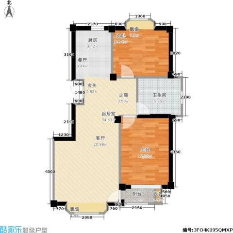深蓝半英里2室0厅1卫0厨70.00㎡户型图