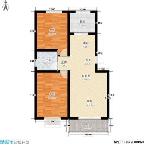 怡园教师花园2室0厅1卫1厨99.00㎡户型图