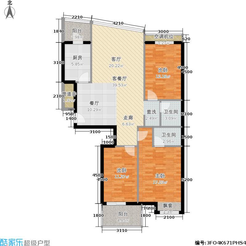 海唐10003户型3室2厅2卫