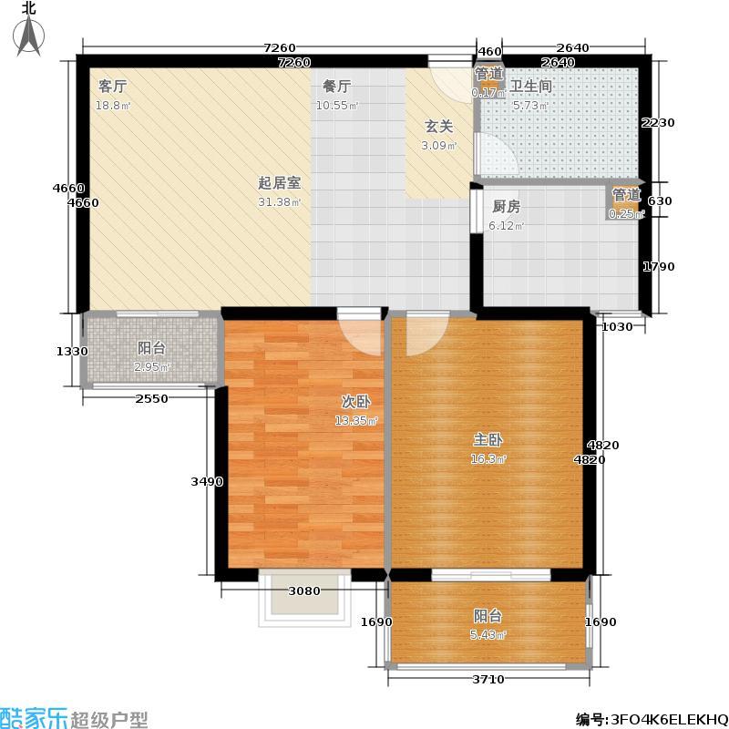 金域阅山91.07㎡1号楼C户型 两室两厅一卫户型2室2厅1卫
