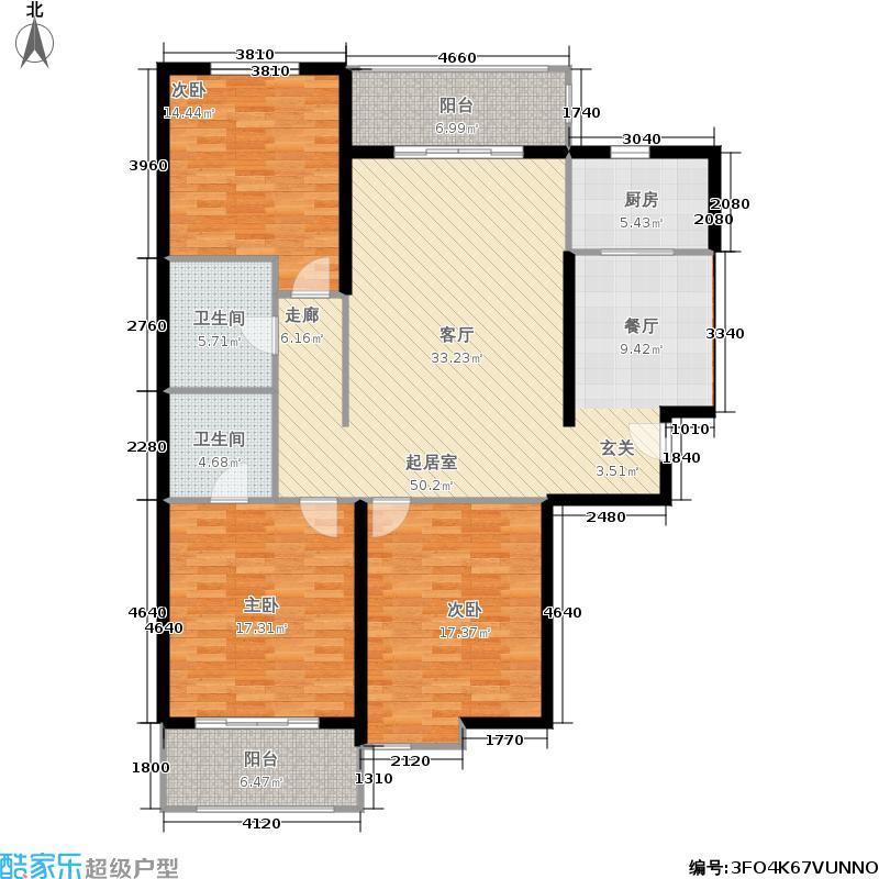 金域阅山142.01㎡5号楼D户型 三室两厅两卫户型3室2厅2卫