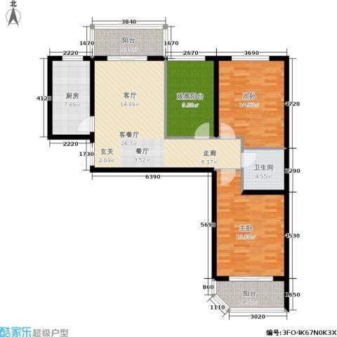 家天下2室1厅1卫1厨129.00㎡户型图