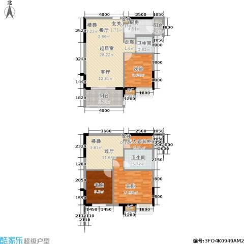 东海长洲3室0厅2卫1厨139.00㎡户型图