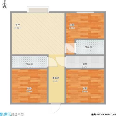 龙泉花园3室1厅2卫1厨71.00㎡户型图