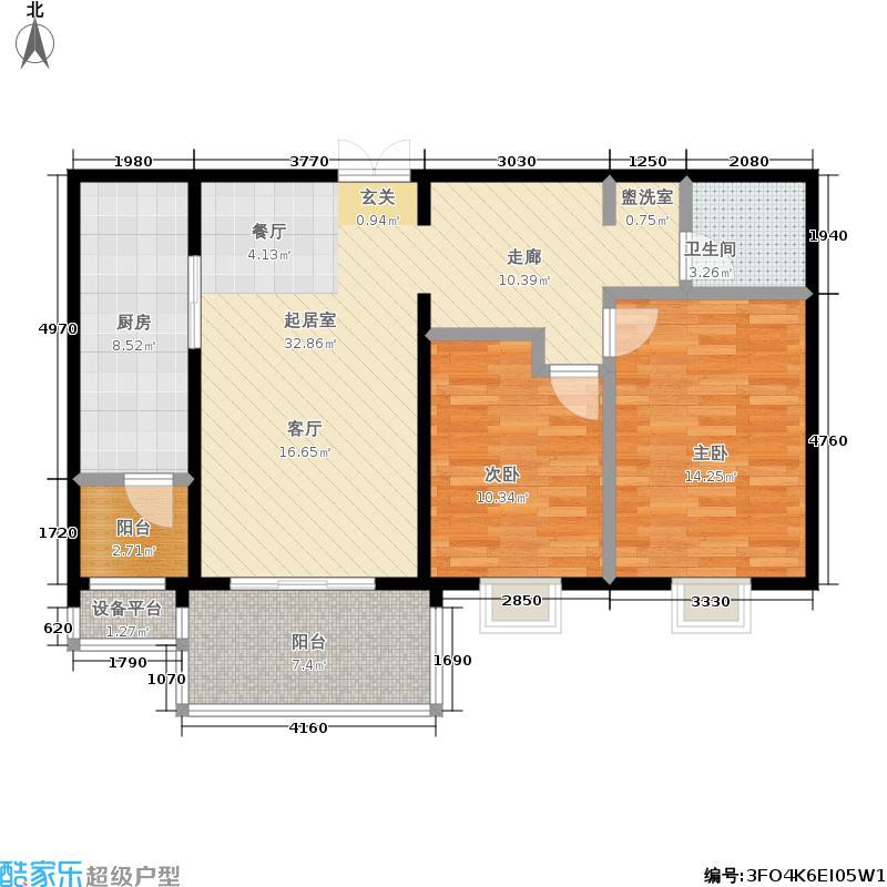 十二院城十二院城户型图A2-2户型两室两厅一卫(2/3张)户型2室2厅1卫