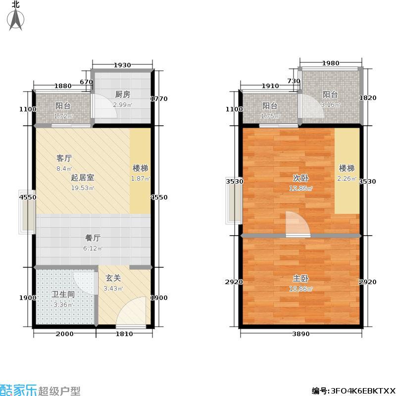 太原滨河镇75.28㎡A户型2室2厅1卫