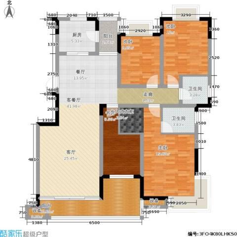 湘翰御舍4室1厅2卫1厨143.00㎡户型图