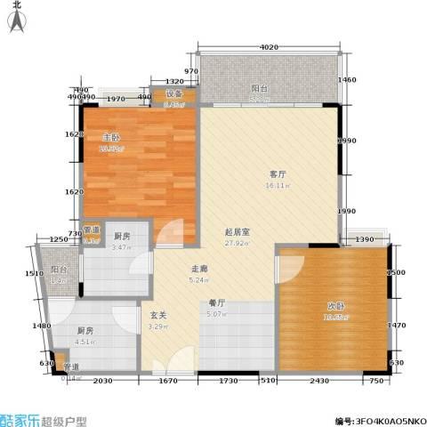 枫丹树语城2室0厅0卫2厨88.00㎡户型图