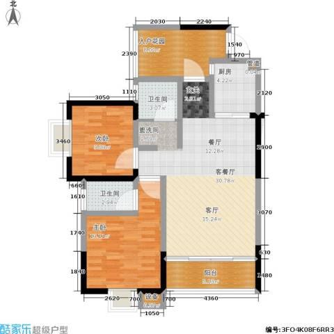 湘翰御舍2室1厅2卫1厨89.00㎡户型图