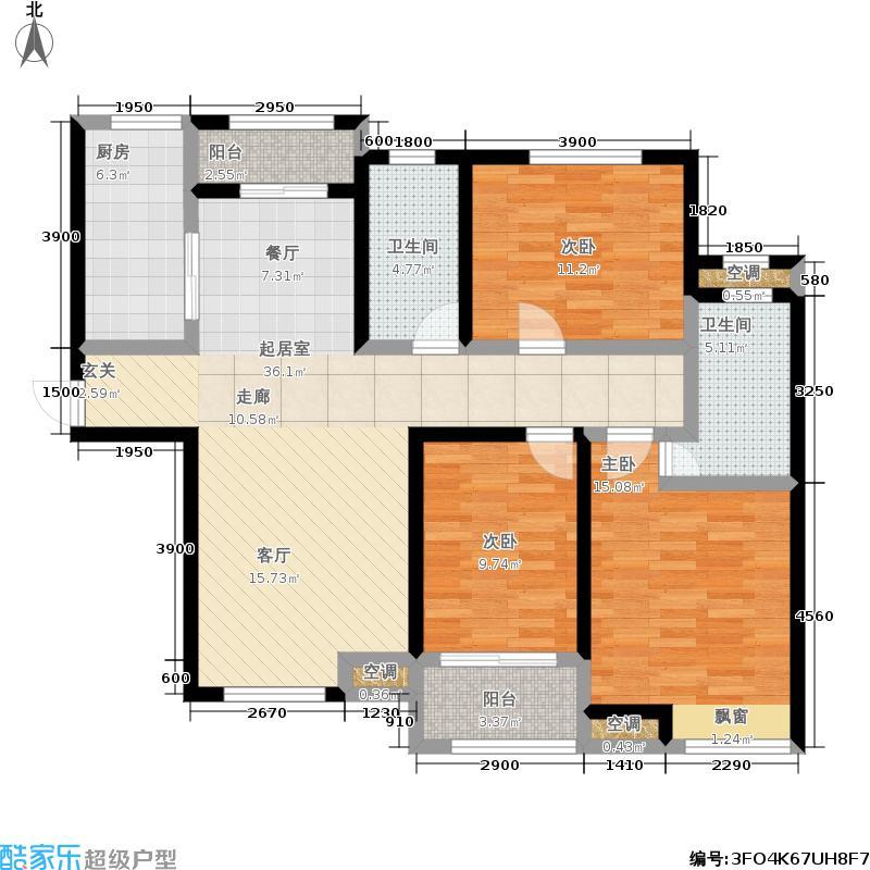 中海国际社区125.00㎡9号楼 三室两厅两卫户型3室2厅2卫