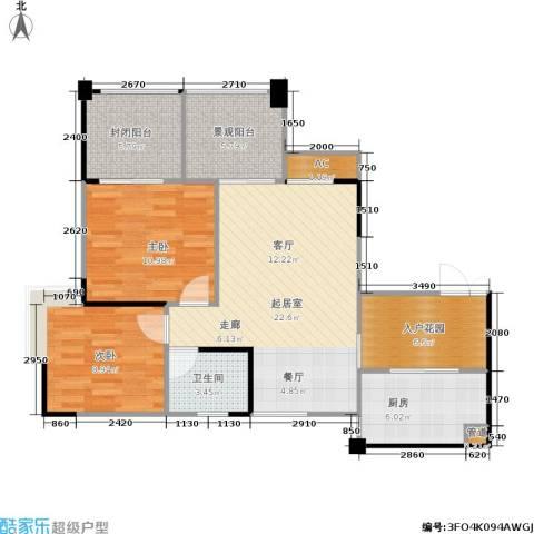 南方新城苹果派2室0厅1卫1厨78.03㎡户型图