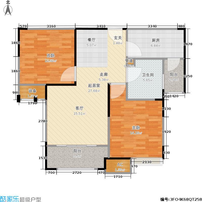 悦府・保利海德公馆三期85.00㎡两室两厅一卫户型2室2厅1卫