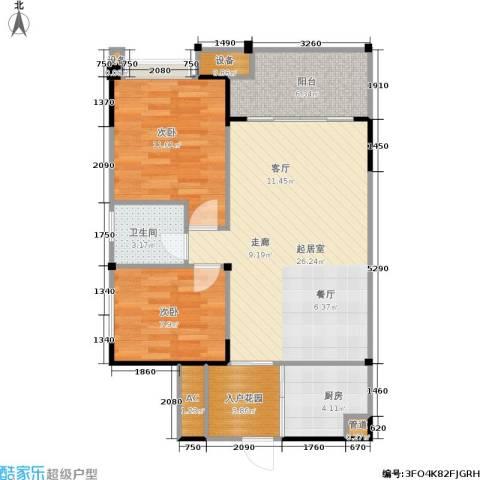 南方新城苹果派2室0厅1卫1厨71.06㎡户型图