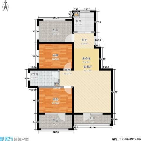 七星九龙湾2室1厅1卫1厨105.00㎡户型图