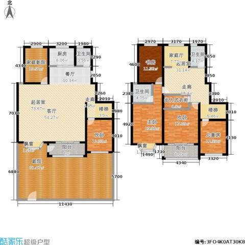 汇东香墅里5室0厅3卫1厨284.33㎡户型图