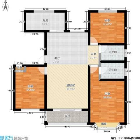 汇东香墅里3室0厅2卫1厨143.00㎡户型图
