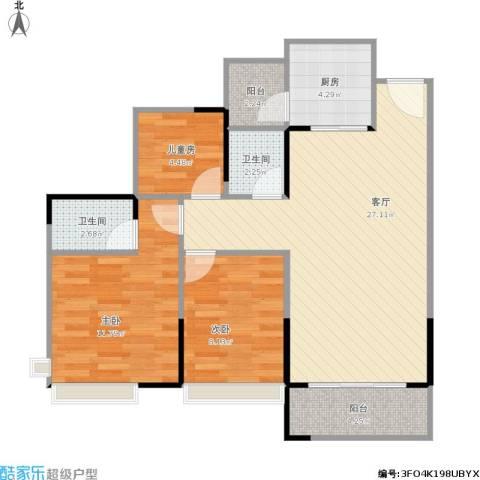 嘉宏公园1号3室1厅2卫1厨92.00㎡户型图