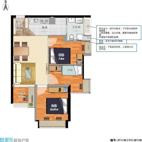 福安雅园4室1厅1卫1厨72.00㎡户型图