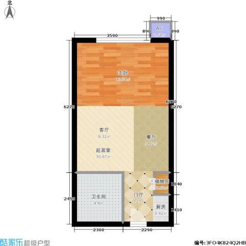 水晶公寓1卫0厨40.00㎡户型图