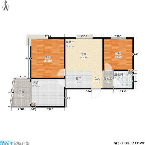 正大城市花园2室1厅1卫1厨95.00㎡户型图