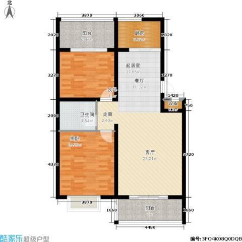 灞柳生态家园2室0厅1卫1厨97.00㎡户型图
