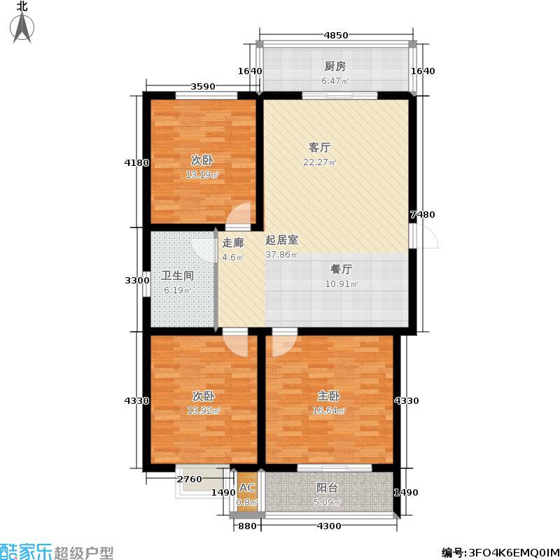 雍翠园112.80㎡E户型3室2厅1卫