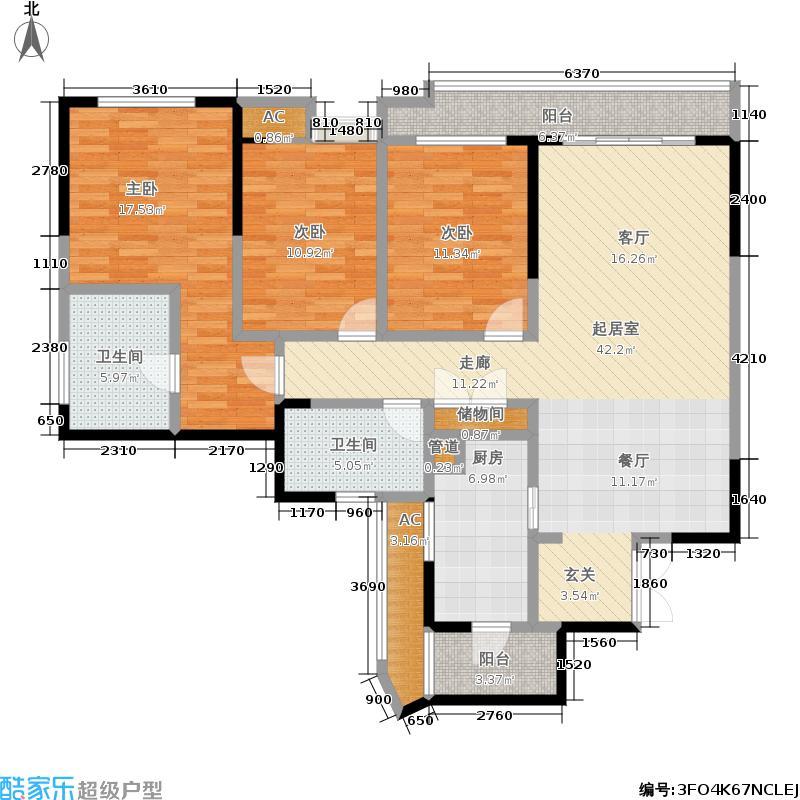 寰宇天下146.00㎡[天擎]2-c 三室两厅两卫 套内面积122㎡户型3室2厅2卫