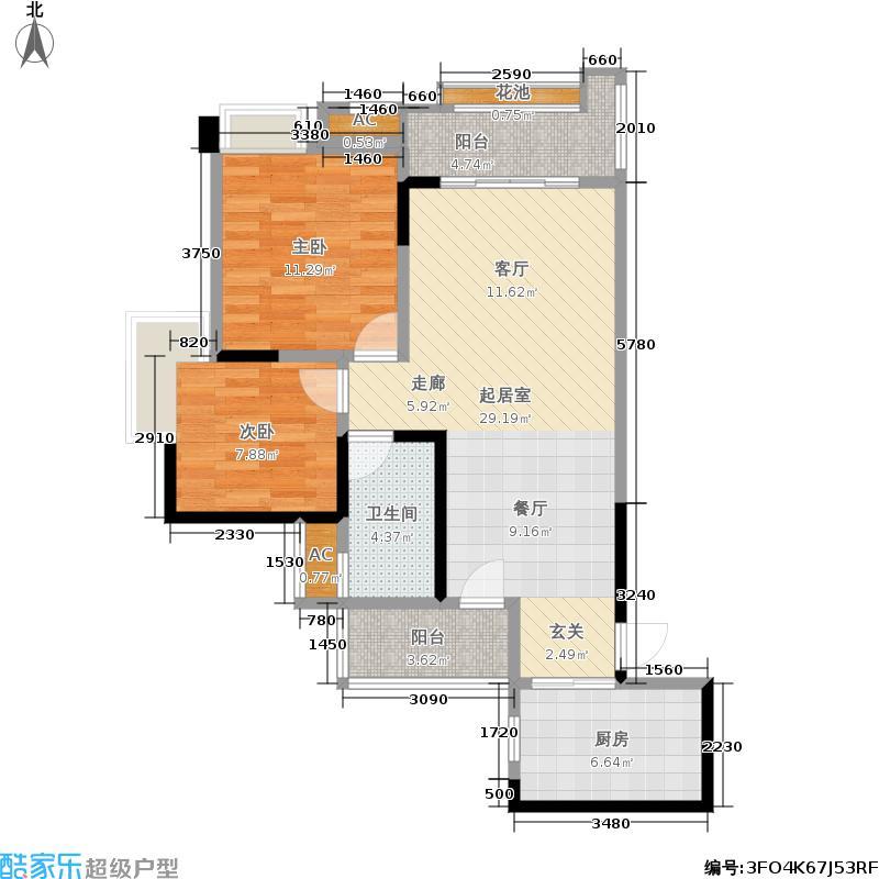 寰宇天下91.00㎡[天擎]1-c 两室两厅一卫 套内面积74㎡户型2室2厅1卫