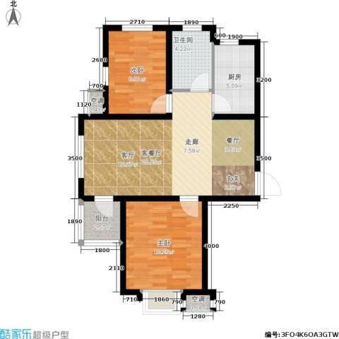 海泰海港花园2室1厅1卫1厨93.00㎡户型图