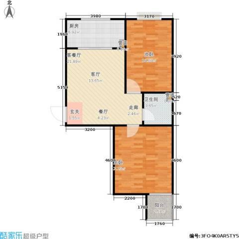正大城市花园2室1厅1卫1厨90.00㎡户型图