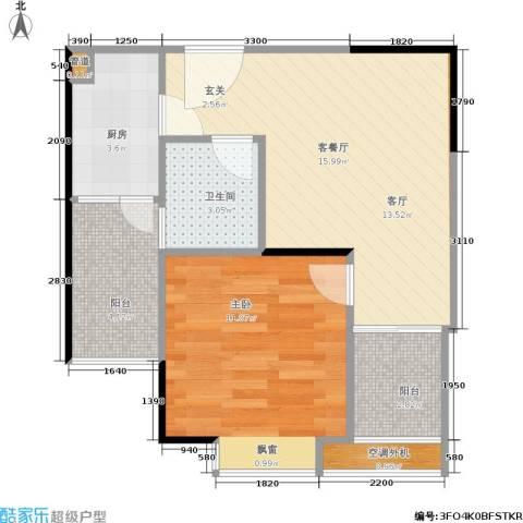 福星颐美香庭1室1厅1卫1厨44.00㎡户型图